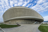 Ice Arena in the Sochi Olympic Park, Russia — Stock Photo