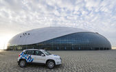 Newly constructed Ice Venue in the Sochi Olympic Park, Russia — Stock Photo