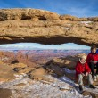 Young tourists in Arches National Park, Utah. — Stock Photo