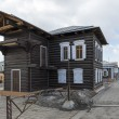 Stock Photo: Old wooden houses of Irkutsk, Russia