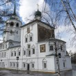 Saviour cathedral in Irkutsk, Russia — Stock Photo