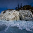immensité sans fin de glace du lac Baïkal hiver — Photo