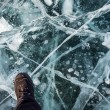 Cracked ice of Baikal lake, Russia — Stock Photo