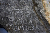 Modern stone graffiti on Baikal lake, Russia — Stock Photo