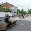Stock Photo: Vologdstreet, Russia