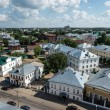Panoramic view of Kostroma town, Russia — Foto Stock