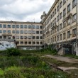 Stock Photo: Old soviet abandoned building