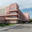 Stock Photo: Hotel in Nizhny Novgorod, Russia