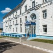 Hotel in traditional russian style — Stock Photo