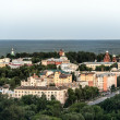 Panorama of Vladimir city, Russia — Stock Photo