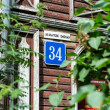 Plate with house number in Vologda, Russia — Stockfoto