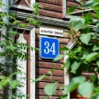 Plate with house number in Vologda, Russia — Стоковая фотография