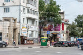 Streets of Nizhniy Novgorod city, Russia — Stock Photo