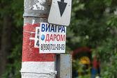 Annuncio viagra gratuitamente sul pilastro elettrico, russia — Foto Stock