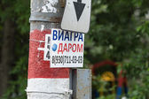 Viagra anúncio gratuitamente no pilar elétrico, rússia — Foto Stock