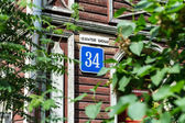 Plate with house number in Vologda, Russia — Stock Photo