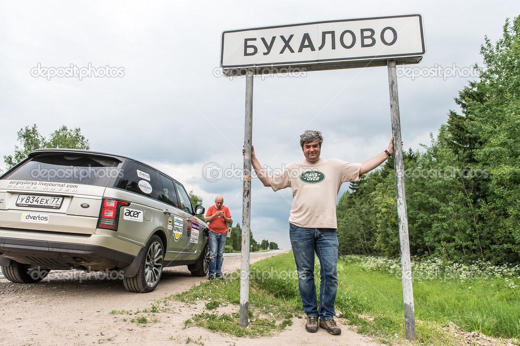 25 жителей России умерли после употребления концентрата для ванн, - Следком РФ - Цензор.НЕТ 6021