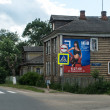Stock Photo: Wooden house on street of russitown