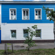 Stock Photo: Blue and white house in russitown