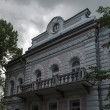 Stock Photo: Old building in Yaroslavl, Russia