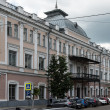 Stock Photo: Old hotel Tsargrad in Yaroslavl, Russia