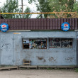 Rusty metal shop booth in russivillage — Stock Photo #26951681