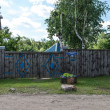Wodden fence in Russian village — 图库照片