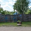 Stock Photo: Wodden fence in Russivillage