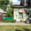 Stock Photo: Old building in Rostov town, Russia