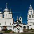 Stock Photo: Monastery at Pereslavl town, Russia