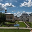 Stock Photo: View of kremlin in Rostov town, Russia