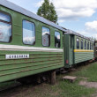 Narrow gauge railway museum in Pereslavl, Russia — Stock Photo #26951881