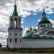 Stock Photo: View of Spaso-yakovlevski Monastery In Rostov. Russia