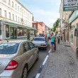 Streets of Sergiyev Posad town in Russia — Stock Photo