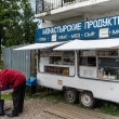 Stall with monastery food in Russia — Foto Stock