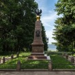 Stock Photo: Monument to Peter Great in Pereslavl, Russia