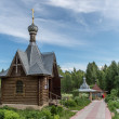 St. Varvara holy spring in Russia — Stock Photo