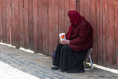 Begging woman at Trinity Sergiev Lavra, Russia — Stock Photo