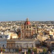 Stock Photo: Gozo old city Victoria