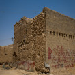 Palace in Diriyah — Foto Stock