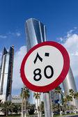 Road signs in Doha — Foto de Stock