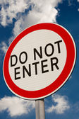 Do Not Enter — Stock Photo