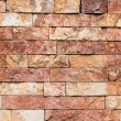 Stone tile texture — Stock Photo