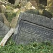 Old Jewish Cemetery - Prague - Stock Photo
