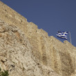 Acropolis Greek Flag — Stock Photo