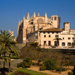 Cathedral of Santa Maria of Palma, Majorca - Stock Photo