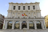 Royal theatre, Madrid — Stock Photo
