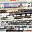 Newspapers — Foto de Stock