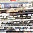 Newspapers — Stock Photo #21309527