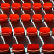 Stock Photo: Color seat in football stadium